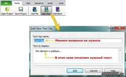 01010101.ru-91-meiaem-nazvanie