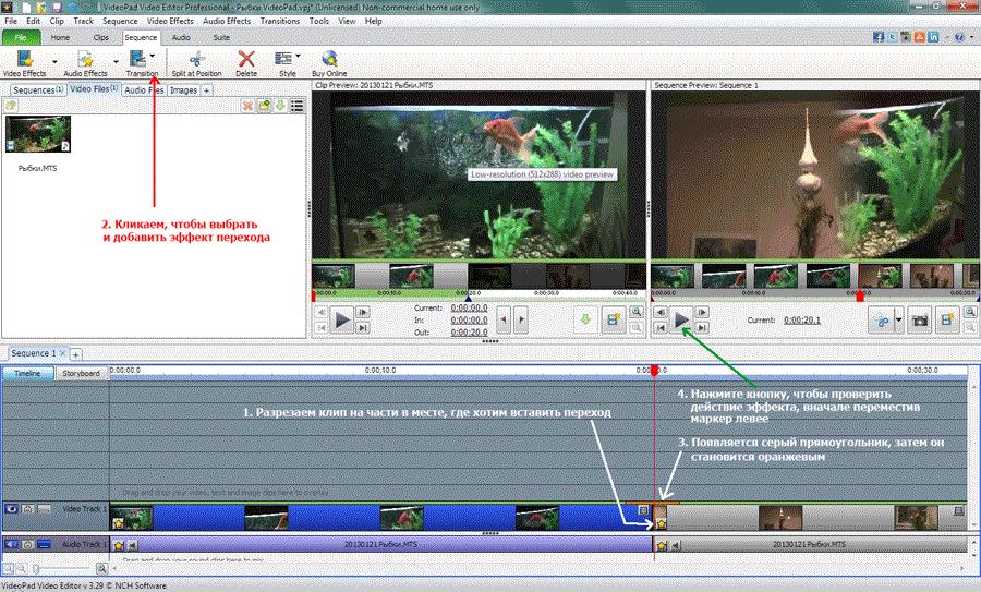Программы для для эфектов спец видео