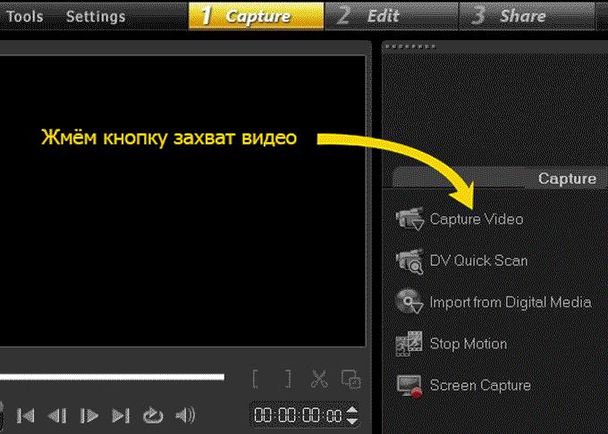 Как сделать захват с экрана компьютера