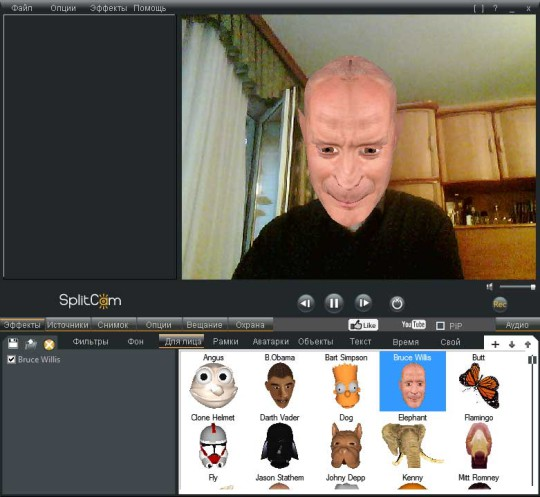 Эффекты для веб-камеры