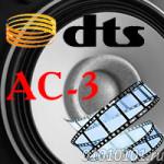 Замена DTS дорожки