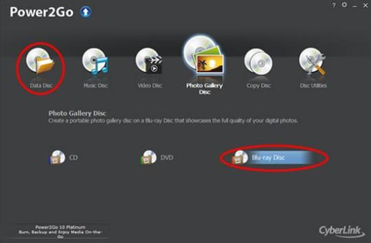Открываем программу и выбираем тип носителя Blu-ray Disc