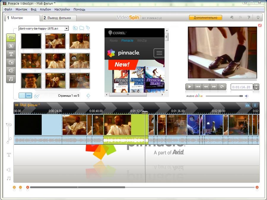 Как сделать dvd фильм на avi - Mi-k.ru