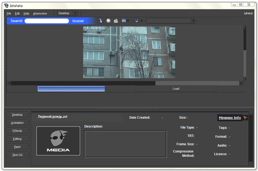 Програмку для полного монтажа видео