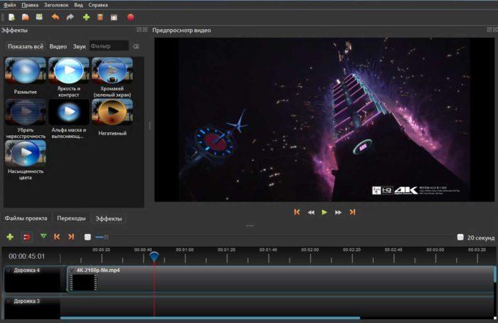 OpenShot - бесплатный видеоредактор для 4K и 5K начало работы