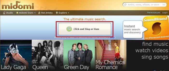 Как узнать название песни по звуку онлайн