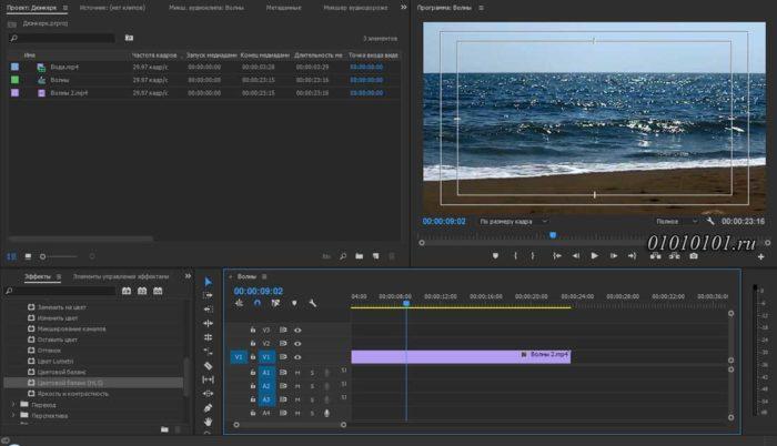 Как сделать прозрачный фоновый заголовок для видео в Premiere Pro