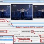Как сделать 3D видео самому