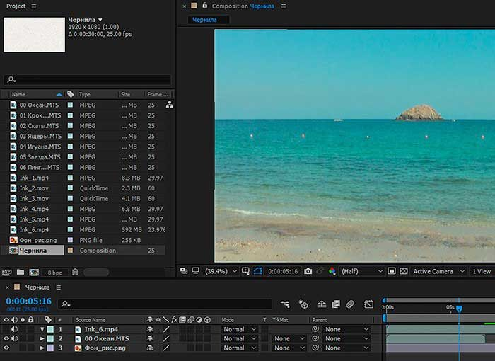 Как сделать эффект чернил в Adobe After Effects