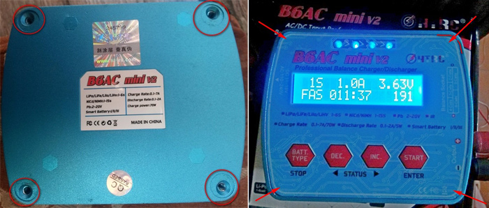 Imax B6AC mini v2 разбирается сверху