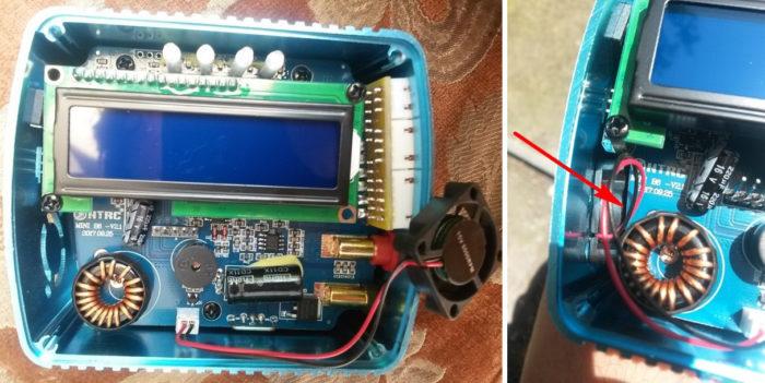 Imax B6AC mini v2 снимаем вентилятор