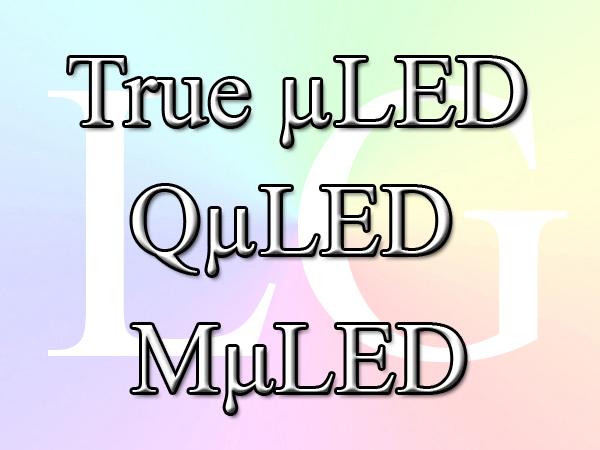 Товарные знаки MicroLED от LG