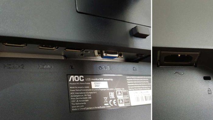 Монитор AOC C32G1 интерфейсы
