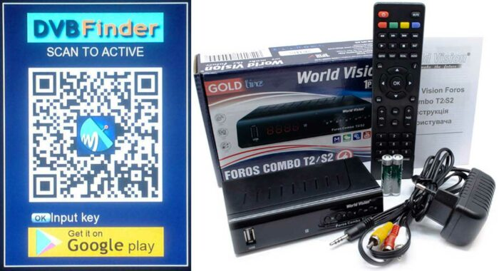 World Vision Foros Combo T2/S2 настройка антенны
