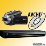 Записываем AVCHD на DVD