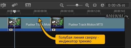 01010101.ru-04-golubaia-linija