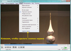 ACE Player HD (VLC)