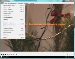 01010101.ru-4-Media-Player-Classic-Home-Cinema-player