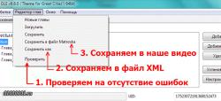 сохранить непосредственно в файл Matroska