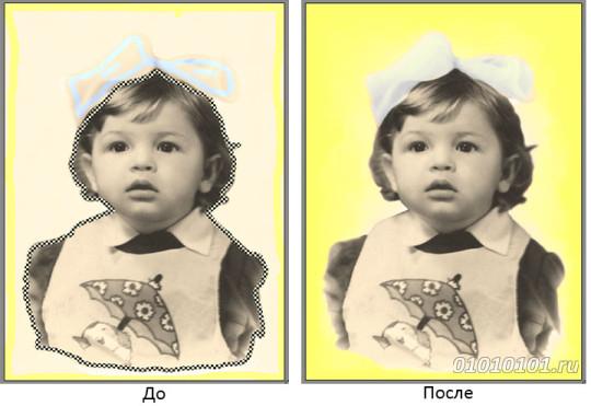 превращаем чёрно-белой фотографии в цветную