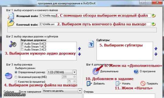Добавляем файлы в проект
