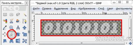 Выбираем инструмент Кадрирование и обрезаем текст