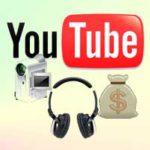 Музыка для видео на YouTube. Как проверить авторские права