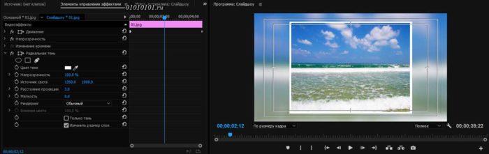 Добавление белой рамки вокруг фото