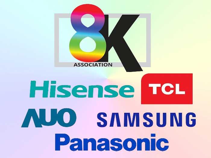 Какие фирмы входят в Ассоциацию 8K