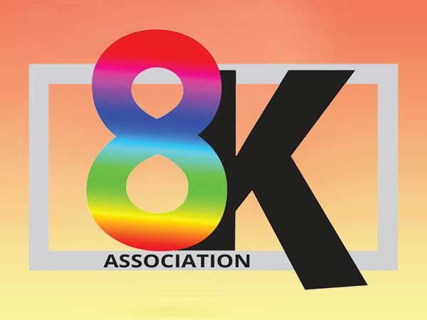 "Требования к 8К ТВ от ""Ассоциации 8K"" (8KA)"