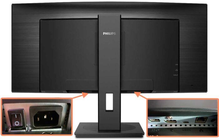 Philips 346B1C коммутация
