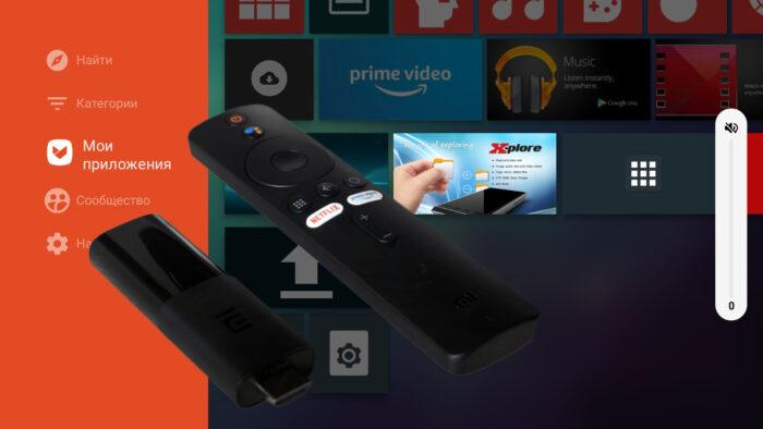 Xiaomi Mi TV Stick - дизайн
