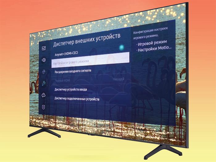 Настройка изображения телевизора Самсунг 7 серии
