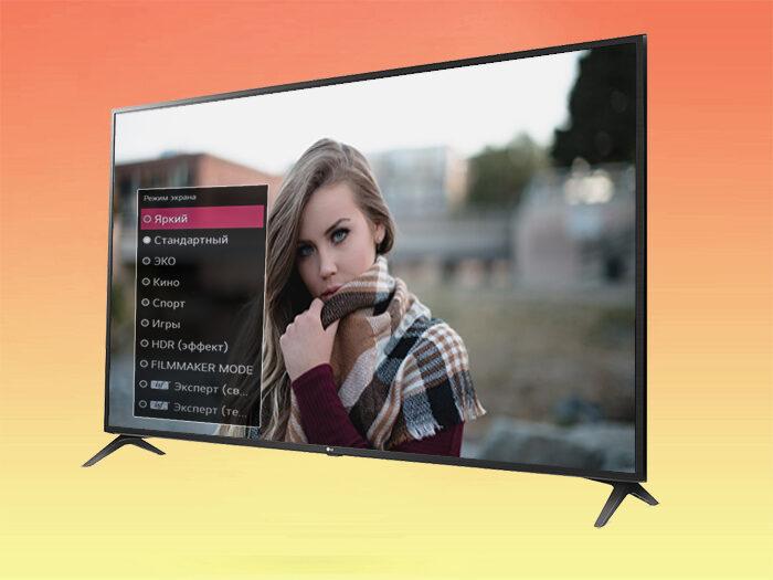 Настройка изображения телевизора LG 7 серии