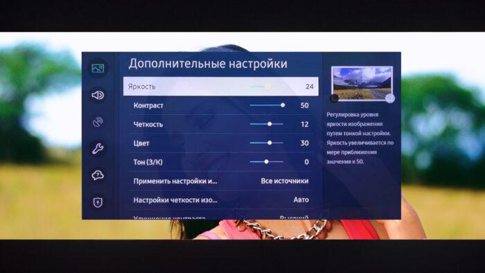 Samsung TU8000 settings - expert