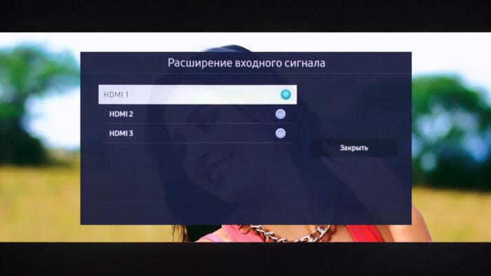 Samsung TU8000 settings - input plus