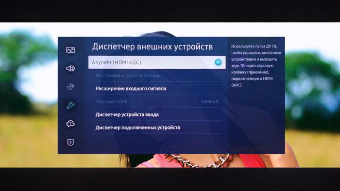 Samsung TU8000 settings - devices