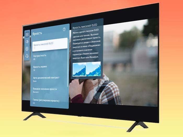 Как настроить телевизор LG A1 OLED