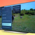 Как настроить телевизор LG C1